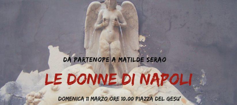 tour di Napoli
